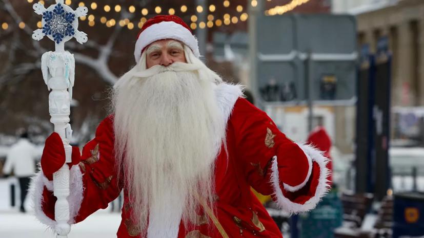 Психолог рассказала о вере детей в Деда Мороза