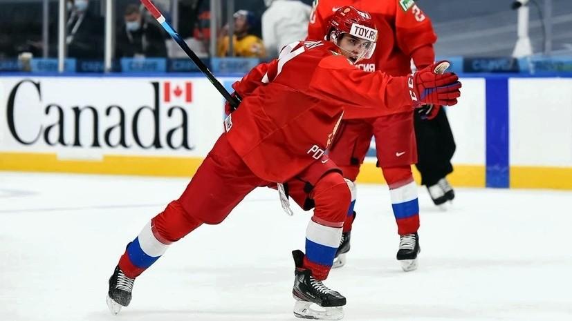 «Лучший подарок стране к Новому году»: что говорили после победы сборной России над Швецией на МЧМ-2021 по хоккею