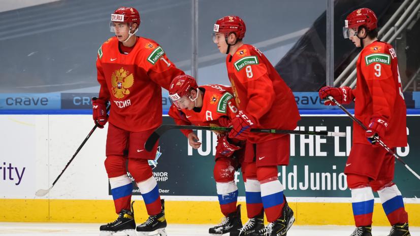 Фетисов: члены молодёжной сборной России должны справиться с эмоциями