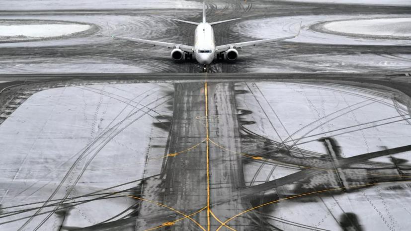 В Домодедове прокомментировали задержку рейсов