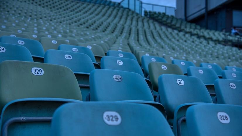 В Карелии разрешили проведение спортивных мероприятий в присутствии зрителей