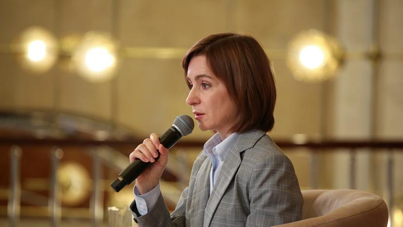 Санду назначила врио премьер-министра Молдавии