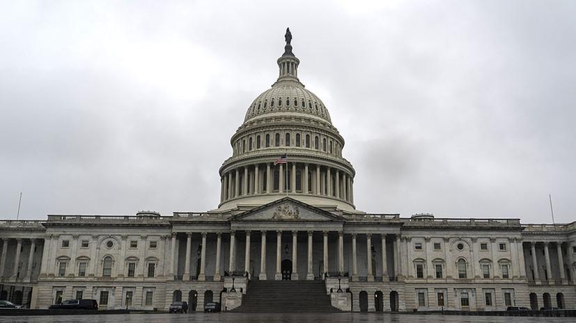 В конгрессе предложили создать комиссию по лидерству США в ядерной сфере