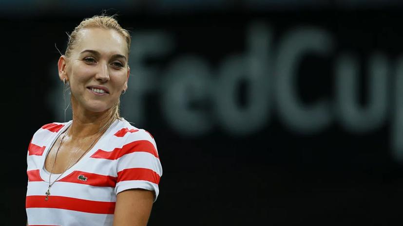 Олимпийская чемпионка Веснина объявила о возвращении в теннис
