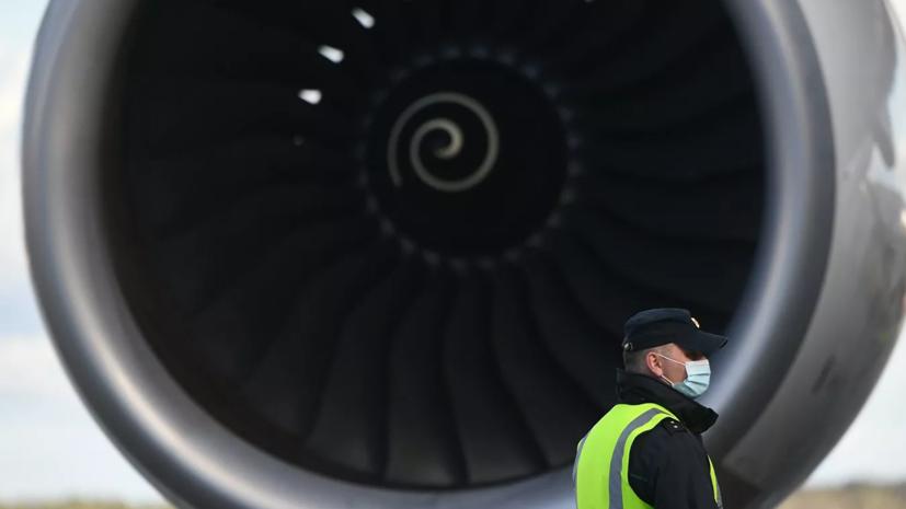 В Домодедове возобновлены приостановленные из-за непогоды рейсы