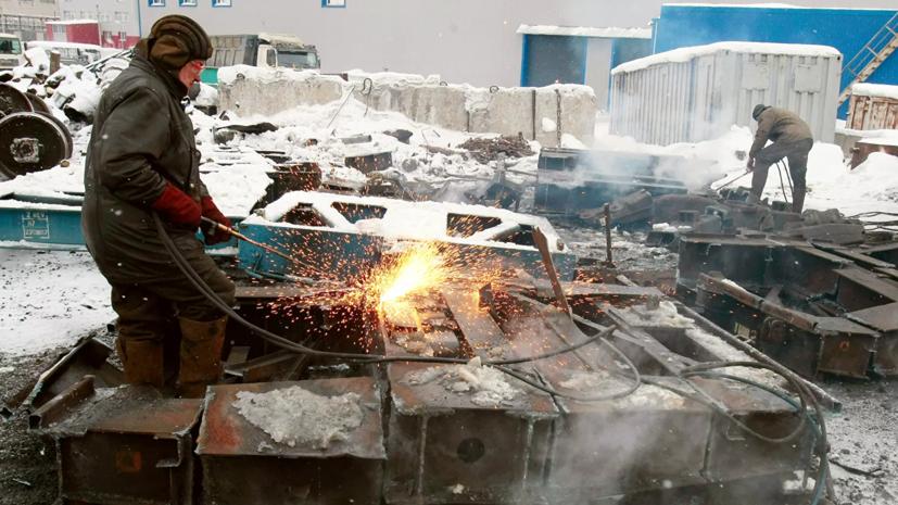 Кабмин утвердил пошлину на экспорт лома чёрных металлов на полгода