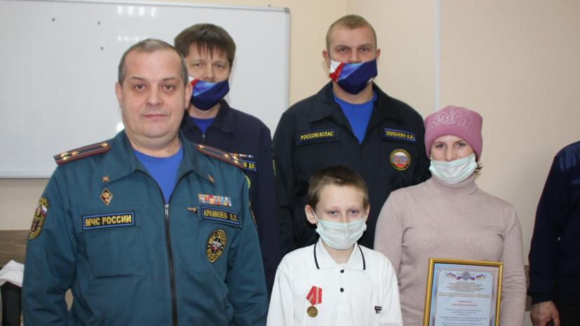 В Пермском крае наградили школьника, спасшего двух восьмилетних девочек