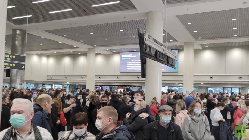 Последствия ледяного дождя: в аэропортах Москвы было отменено и задержано более 150 рейсов