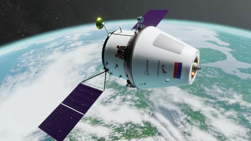 «Энергия» собрала макет перспективного космического корабля «Орёл»