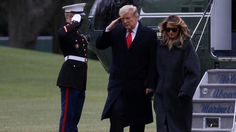 Трамп вернулся из отпуска на неделю раньше
