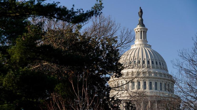 Республиканцы в сенате США заблокировали увеличение выплат гражданам