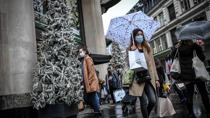 Число случаев коронавируса во Франции достигло 2 620 425