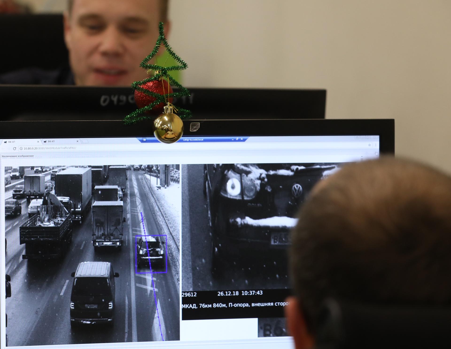 Российский учёный о новых материалах и технологиях - фото 7