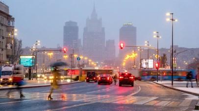 В Москве 1 декабря ожидается до +1 °С