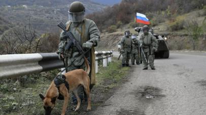 Миротворцы обезвредили около тысячи взрывоопасных предметов в Карабахе