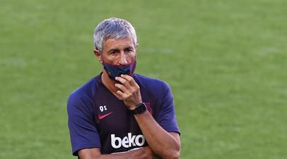 Сетьен объяснил, почему подал в суд на «Барселону»