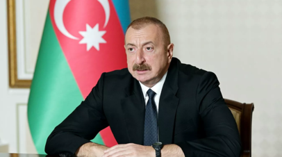Алиев заявил о переходе Лачинского района под контроль Азербайджана