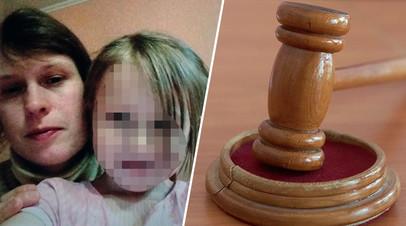 «Необоснованные проверки»: в Нижнем Новгороде опека хочет забрать ребёнка из семьи, которая столкнулась с травлей