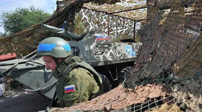 «Неотъемлемая часть системы безопасности»: в Приднестровье раскритиковали призыв вывести российских миротворцев