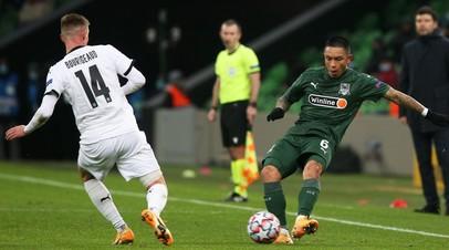 «Краснодар» обыграл «Ренн» и одержал первую победу в истории в рамках группового этапа ЛЧ