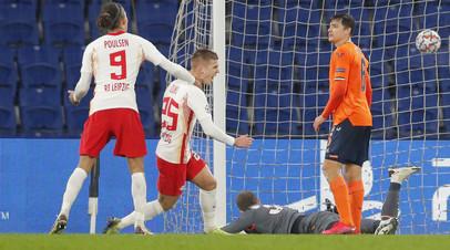 «Лейпциг» одолел «Истанбул» в матче ЛЧ, команды забили семь мячей