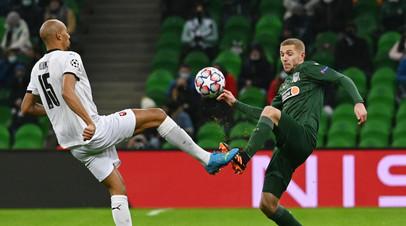 «Краснодар» вышел в плей-офф Лиги Европы