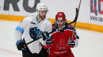 ЦСКА дома проиграл минскому «Динамо» в КХЛ