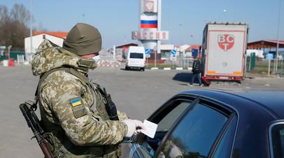 Украина проверяет сообщения о перестрелке на границе с Россией