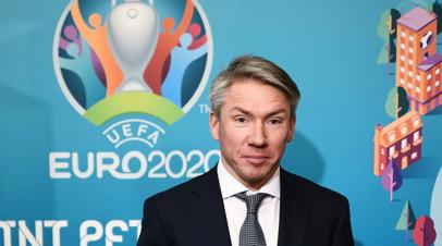 Сорокин: УЕФА нацелен на проведение матчей Евро-2020 со зрителями