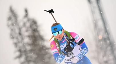 Стал известен состав женской сборной России по биатлону на эстафету в Контиолахти