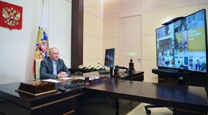 «Всё общество осознало, что мы вместе»: Путин поблагодарил волонтёров за помощь в борьбе с эпидемией