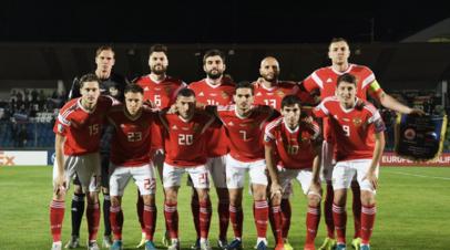 Стало известно расписание матчей сборной России по футболу в квалификации ЧМ-2022