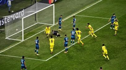 Матч Лиги чемпионов между «Зенитом» и «Боруссией»