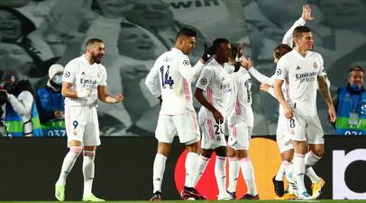 Выход Реала и Аталанты в плей-офф, вылет Интера и хет-трик Неймара: как закончился групповой этап Лиги чемпионов