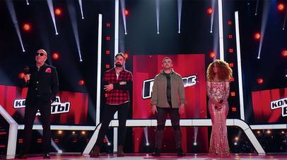 Полуфинальные тройки: как завершился этап нокаутов на шоу Голос
