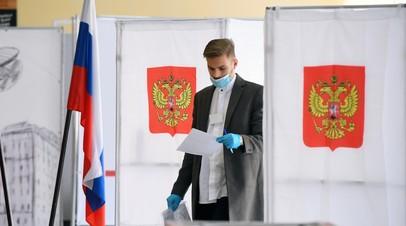 Избирательный участок РФ