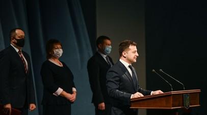 ©president.gov.ua