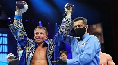 Казахстанский боксёр Геннадий Головкин