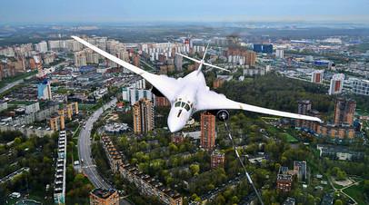 Полёт стратегического бомбардировщика Ту-160