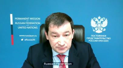 «Как жаль, что вы наконец-то уходите»: зампостпреда РФ при ООН проводил немецкого коллегу афоризмом Жванецкого