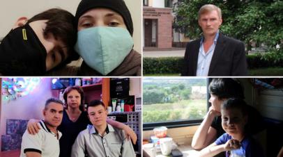 Герои публикаций RT о том, как изменилась их жизнь после обращения в проект «Не один на один»