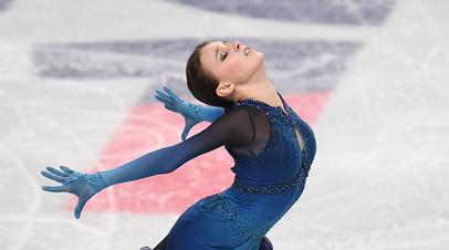 Анна Щербакова выступает с короткой программой в женском одиночном катании на чемпионате России по фигурному катанию в Челябинске