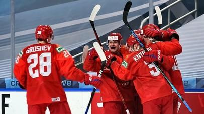 Сборная России в матче с командой США на МЧМ-2021