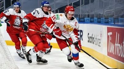 Форвард молодёжной сборной России Василий Подколзин в матче с командой Чехии на МЧМ-2021