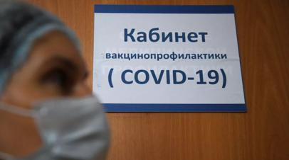 Эксперт рассказала, может ли справка об антителах к COVID-19 повлиять на приём на работу