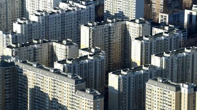 Новая планка: как в России могут измениться ставки по ипотеке в 2021 году