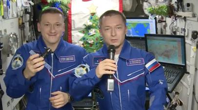 Российские космонавты на МКС поздравили землян с Новым годом