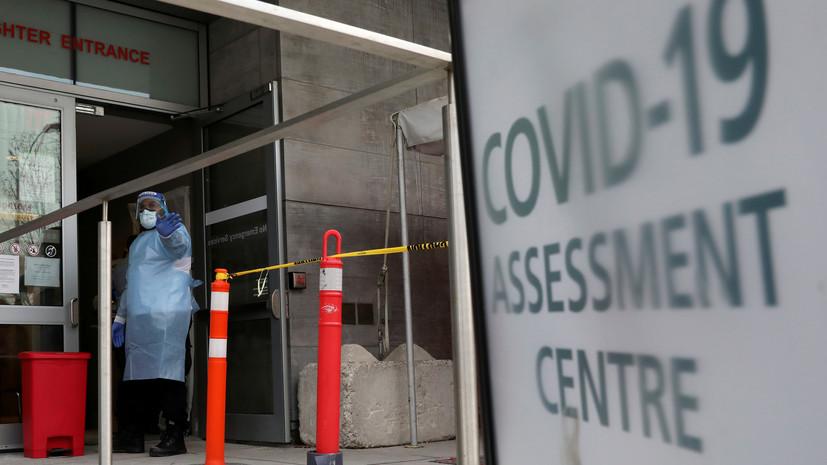 Число случаев коронавируса в Канаде достигло 581 395