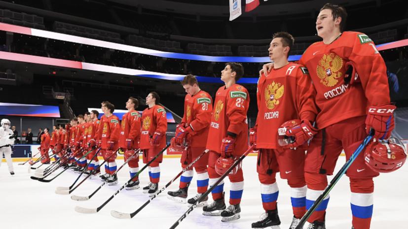 К Канаде или США через Германию: с кем может сыграть сборная России в плей-офф МЧМ-2021 по хоккею