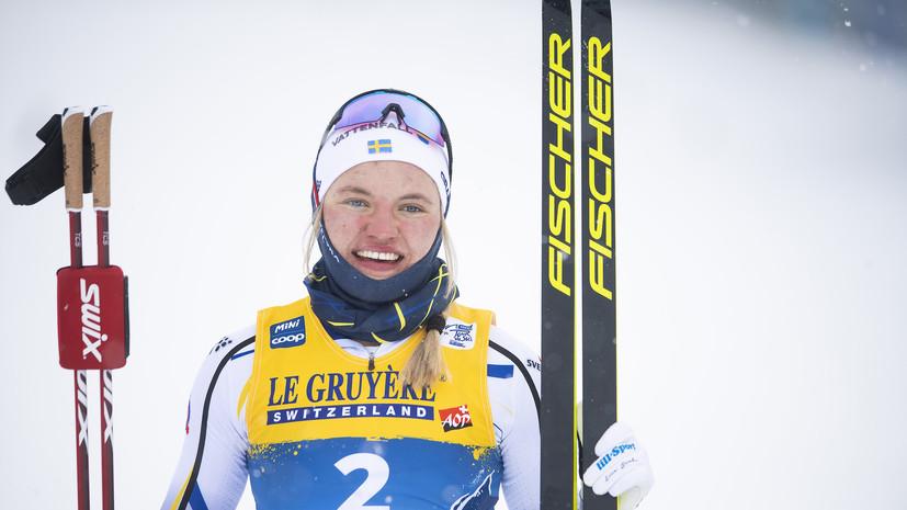 Шведская лыжница Сван выиграла спринт на «Тур де Ски»